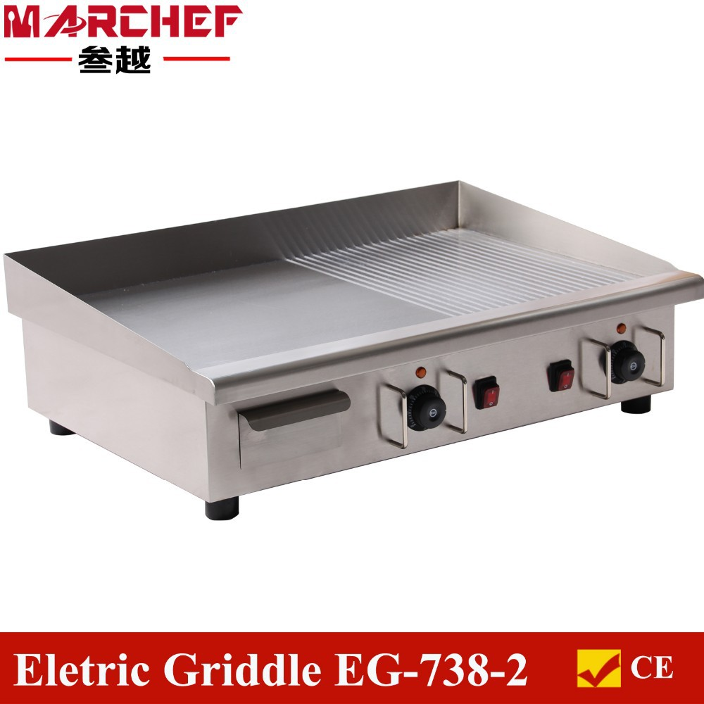 Commercial Griddles For Restaurants ~ Cm commercial restaurant equipment ectric griddle plate