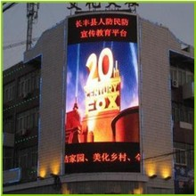 Innovative products 2015 rgb p10 led wall screen