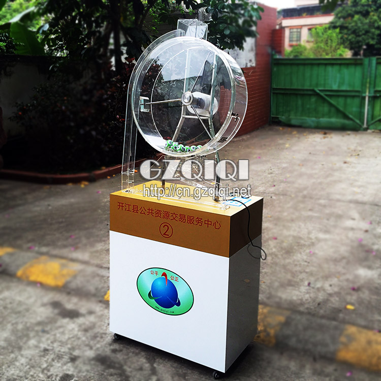 lottery machine 7.jpg