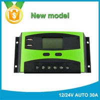 Low price 30w cob solar street light charge controller