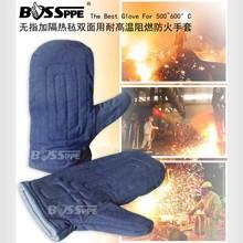Aramid Flame Resistant Glove Kevlar 600 Degree C Heat Resistant Glove
