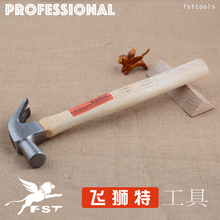 27mm POPULAR SALE HAND TOOLS CLAW HAMMER,CLAW HAMMER WITH WOODEN HANDLE