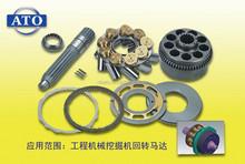 Hydraulic parts for KAWASAKI Swing Motor M2X63/96/120/150/210