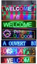 new products 2015 outdoor led billboard display sex toys for boys