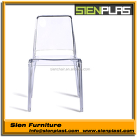 CN-PC-1014 Sienplas Outdoor Furniture Plastic Lounge Clear Plastic Chairs Sales