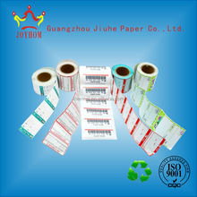 Good and nice a4 paper barcode stickers