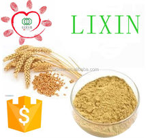 best selling product natura organicl oat extract anti wrinkle beta glucan powder in best price