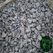 China Factory supply Silicon Iron /Antaciron /Ferrosilicon/FeSi for Steelmaking