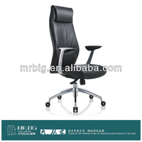 PU leather computer office chair MR016A