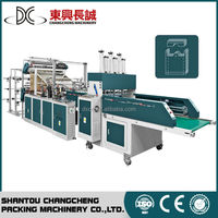 Wholesale Plastic Waste Bag Making Machine 20 Years Oem Manufacturer