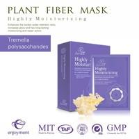 Jaloux skin repair oem smart facial mask best Quality manufacturer
