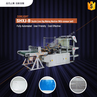 Ice Bag Making Machine