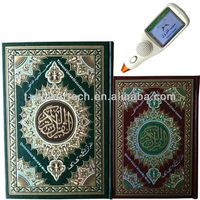 Quran read pen with LCD screen in urdu ,german,malaysia,kurdish,french,somali,farsi,ect