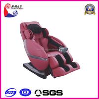 family massage chair/advance massage chair