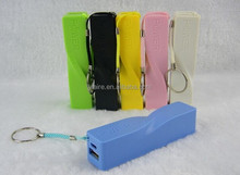 2600mah perfume power bank with keychain For cellphone Smartphone Tablet PC PSP Digital Camera Media Player