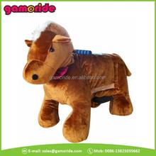 AT0630 battery horse rides amusement park equipment riding toy plush animal motorbike