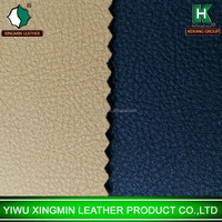 PU leather for car seats 0.7mm