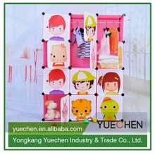 2015 Hot sell small space baby plastic wardrobe