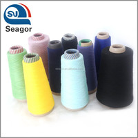 dyed 100% viscose spun yarn in china