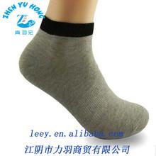 Cushion Foot Elastic Socks For School Children, Solid Color Ankle Sportwear, Logo Design Factory