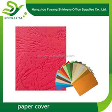 supplier of special cover paper cover