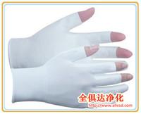 Industry use 13G Nylon/Polyester Fingerless Gloves