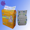 kiddy soft baby diapers wholesale,japanese film xxl six baby diapers hot selling