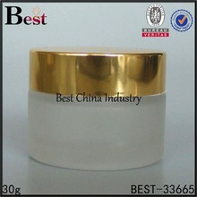 recyclable free sample cosmetic containers for cream, silk printing service, OEM, we do best for you