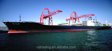 FCL/LCL sea containers Libya