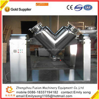 fine powder mixer/mixing of food powder v mixer machine/wet and dry powder mixer