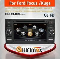 For ford galaxy car radio