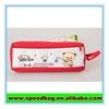 Red Cute cartoon school zipper pencil bags