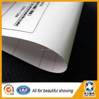 PVC laminating film,high quality cold laminating film,glossy cold laminating film