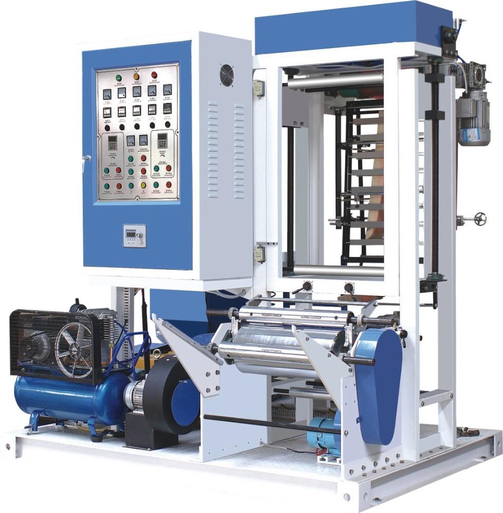 WENZHOU RUIAN Plastic Film Blow Machine
