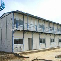 china prefabricated homes