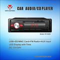 Reproductor de CD del coche con usb, SD y FM