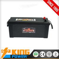 SMF vehicle battery N120MF
