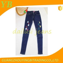 women denim pants OEM/ODM manufacturer crazy age lady jeans wholesale