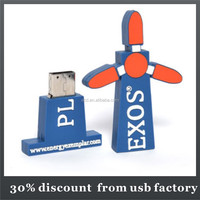 very popular 8GB windmill shape usb flash drive