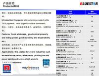 TiO2/Titanium Dioxide Rutile Manufacturer (HS Code:3206111000)