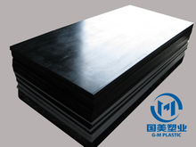 100% virgin 6mm thick acetal plastic plate