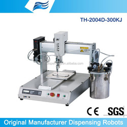 confirm for dispensing mc TH-2004D-KJ