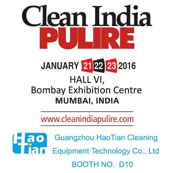 Clean India PULIRE(January 21-23, 2016)