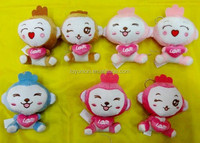 Cute small key decorations mini plastic toy monkey