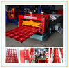 glazed tile roll forming machine and trapezoid steel tile manufacture forming machine