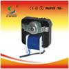 220V single phase shaded pase ac motor
