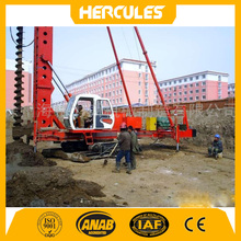 rotary drilling rig spare parts