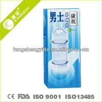 kangzhu Male cupping kit, male sex product, extend male's Genital Organs