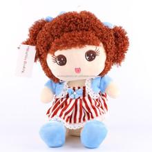 Custom plush dolls,beautiful plush dolls for girls