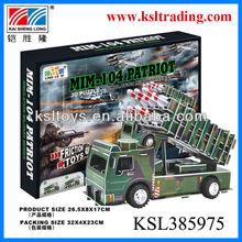 79PCS MIN-104 Patriot kids missile car model 3d puzzle
